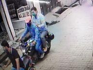 बाइक से आए दो चोर, अंगूठी और बालियां पसंद करने को मांगी, पत्नी को बुलाने के बहाने आठ सोने की अंगुठियां लेकर फरार|बरेली,Bareilly - Money Bhaskar