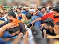 मुख्यमंत्री का पुतला छीन ले गई पुलिस दहन नहीं कर पाए मोर्चा कार्यकर्ता बिलासपुर,Bilaspur - Money Bhaskar