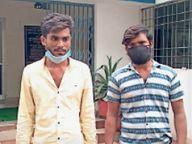 चोरी के एटीएम कार्ड से 25 हजार रुपए निकाला भिलाई,Bhilai - Money Bhaskar