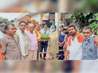 माेदी ने प्रधानमंत्री के रूप में सशक्त भारत के निर्माण में दिया योगदान|गुंडरदेही,Gunderdehi - Money Bhaskar
