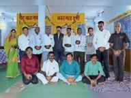 स्वागत सम्मान समारोह में साहू समाज ने नए पदाधिकारियों काे किया सम्मानित|बालोद,Balod - Money Bhaskar