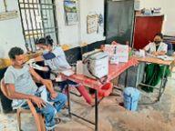 गुंडरदेही में वैक्सीनेशन लक्ष्य पूरा, 4 ब्लॉक में अब भी अधूरा|बालोद,Balod - Money Bhaskar
