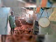 गाज की चपेट में आकर एक की मौत, दो घर ढहे जशपुर,Jashpur - Money Bhaskar