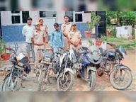 चोरी की 5 बाइक बरामद, आरोपी गिरफ्तार|करौली,Karauli - Money Bhaskar