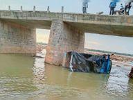 बरनावदा गांव के पास बनास ब्रिज पर बने 60 सेफ्टी पिलर क्षतिग्रस्त|सवाई माधोपुर,Sawai Madhopur - Money Bhaskar