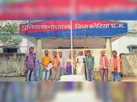 मृतक के परिजन व ग्रामीणों ने पुलिस से की जांच की मांग पटना (अंबिकापुर),Patna (Ambikapur) - Money Bhaskar