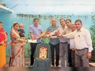 टीचर्स एसोसिएशन ने दी शोकाकुल परिवार को संवेदना सहयोग राशि बलौदा,Baloda - Money Bhaskar