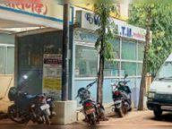 मरीजों के परिजनों को नहीं मिल रहा साफ पानी, लंबे समय से बंद पड़ा|राजनांदगांव,Rajnandgaon - Money Bhaskar
