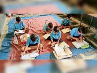 स्कूल तो खुले पर गिनती के बच्चे ही आ रहे|राजनांदगांव,Rajnandgaon - Money Bhaskar