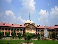 बीएसए को टीचर का वेतन रोकने का अधिकार नहीं, बीएलओ ड्यूटी न करने वाले सहायक अध्यापक को वेतन सहित सेवा में बहाल करने का आदेश प्रयागराज (इलाहाबाद),Prayagraj (Allahabad) - Money Bhaskar