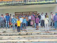 एकलव्य छात्रावास में 120 बच्चे अंधेरे में गुजार रहे रात जशपुर,Jashpur - Money Bhaskar