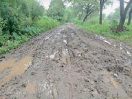 रोड नहीं बनने के कारण 4 किमी का चक्कर लगा रहे हैं ग्रामीण कुक्षी,Kukhshi - Money Bhaskar
