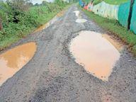 मुख्यमंत्री ग्राम सड़क योजना की हालत बदहाल जांजगीर,Janjgeer - Money Bhaskar