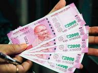 स्वास्थ्य विभाग में भर्ती परीक्षा का पेपर 60-60 हजार रुपए में बिका, पर्चा खरीदी के लिए अभ्यर्थियों से दलाल की बातचीत रिकॉर्ड कांकेर,Kanker - Money Bhaskar