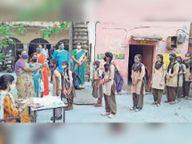 157 दिन बाद कक्षा 6 से 8 तक के स्कूल भी खुले, अभिभावकों की लिखित सहमति जरूरी, पहले दिन 18474 विद्यार्थी पहुंचे, जबकि नामांकन 54383|दौसा,Dausa - Money Bhaskar