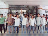 छात्र चैनल गेट बंद कर बाेले- पीजी प्रीवियस एग्जाम की डेट बढ़ाई जाए या फिर प्रमाेट करें|दौसा,Dausa - Money Bhaskar