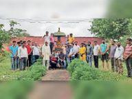शहीद चौहान के गांव रातातलाई जाकर स्मारक को युवाओं ने किया साफ|हरदा,Harda - Money Bhaskar