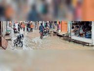 ठिकरिया में 25, पीपलू में 14 और टोंक में 3 मिमी बारिश|टोंक,Tonk - Money Bhaskar