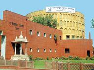 अपने ही बाेर्ड के खिलाफ बीजेपी के पार्षद धरने पर बैठ गए|जयपुर,Jaipur - Money Bhaskar