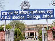 19 साल के युवक का हार्ट तीन गुना फूला था, 30 फीसदी ही काम रहा था,ऑपरेशन के बाद मरीज स्वस्थ|जयपुर,Jaipur - Money Bhaskar