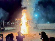 धू-धूकर जला अहंकार, सत्य की विजय से रोशन हुआ आसमान|रायगढ़,Raigarh - Money Bhaskar