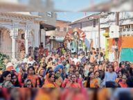 हवन और पूजन के बाद मातारानी काे दी विदाई टिमरनी,Timarni - Money Bhaskar