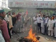 केंद्रीय मंत्री अजय मिश्र की गिरफ्तारी नहीं होने और कृषि कानूनों का विरोध|गाजियाबाद,Ghaziabad - Money Bhaskar