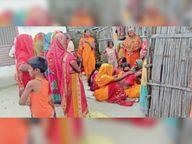 पुराने छत तोड़ने के दौरान मलबे में दबकर हुई मजदूर मुन्ना की मौत|बेतिया (पश्चिमी चंपारण),Bettiah (West Champaran) - Money Bhaskar