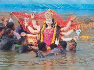 कुंड में कम, भादोन व त्रिवेणी में ज्यादा प्रतिमाएं विसर्जित अशोकनगर,Ashoknagar - Money Bhaskar