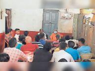 मेगा कैंप की तैयारियों को लेकी पीएचसी प्रभारी ने की स्वास्थ्य कर्मियों के साथ बैठक|बेतिया (पश्चिमी चंपारण),Bettiah (West Champaran) - Money Bhaskar
