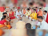 पुजारी हत्याकांड की उच्चस्तरीय जांच कराने के लिए मुख्यमंत्री और उपमुख्यमंत्री से मिलेंगे : सांसद|मधुबनी,Madhubani - Money Bhaskar