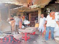 कोजागरा को लेकर बढ़ी मखान की डिमांड, किलो पर 50-60 रुपए की आई तेजी, खुश दिख रहे कारोबारी|मधुबनी,Madhubani - Money Bhaskar