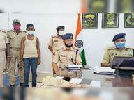 दोस्त की पत्नी पर थी राहुल की बुरी नजर, मेला देखने के बहाने बुलाकर नीतीश ने कर दी हत्या|मधेपुरा,Madhepura - Money Bhaskar