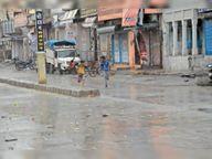 रुक-रुककर होती रही बूंदाबांदी, चूरू में 2.9 एमएम बारिश|चूरू,Churu - Money Bhaskar