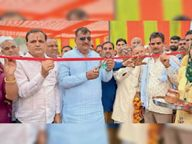 विधायक बुडानिया ने बालिया में स्कूल के प्रवेश द्वार का उद्घाटन किया, विकास कार्य गिनाए|तारानगर,Taranagar - Money Bhaskar