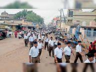 आरएसएस ने निकाला पथ संचलन पुष्प वर्षा कर किया स्वागत|रतनगढ़,Ratangarh - Money Bhaskar
