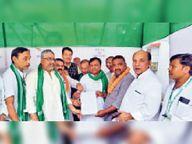 मुकुल बने राजद किसान प्रकोष्ठ के प्रदेश महासचिव चौसा,Chausa - Money Bhaskar
