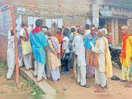 नाम वापसी के बाद प्रतीक चिह्न का आवंटन सहरसा,Saharsa - Money Bhaskar