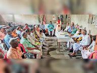 किसानों की आवाज को दबा रही सरकार : विनोद राघोपुर,Raghopur - Money Bhaskar