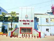 मेसर्सएप्पलरियल मार्ट प्राइवेट लिमिटेड कंपनी को शोकॉजनोटिस, कॉलोनी से नहीं बनाया एप्रोचरोड|इंदौर,Indore - Money Bhaskar