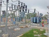 ग्रामीण इलाकों में दाे से तीन घंटे हो रही है बिजली की कटाैती, होने लगा पेयजल संकट गोपालगंज,Gopalganj - Money Bhaskar
