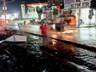 अगले तीन दिनों तक जारी रहेगी बारिश सुपौल,Supaul - Money Bhaskar