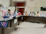 बकाया प्रकरणों के निस्तारण में लापरवाह अधिकारी-कर्मचारियों पर होगी कार्रवाई|दौसा,Dausa - Money Bhaskar