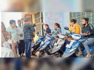 दृढ़ संकल्प एवं कठिन परिश्रम ही सफलता की कुंजी|दौसा,Dausa - Money Bhaskar