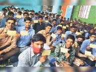 विद्यार्थियों ने पाती अपनों के नाम कार्यक्रम के तहत लिखे पोस्टकार्ड|टोंक,Tonk - Money Bhaskar