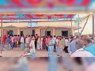 18 प्रत्याशियों ने नाम लिया वापस, 13 नामांकन रद्द, 1706 प्रत्याशी मैदान में पूर्णिया,Purnia - Money Bhaskar