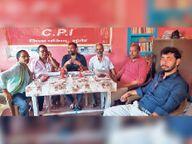 बिहार भाकपा के 82वें स्थापना दिवस समारोह को संबोधित करेंगे डी. राजा मुंगेर,Munger - Money Bhaskar