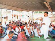 मिल्खासिंह को दी जाने वाली श्रद्धांजलि कांग्रेसी उत्पात के कारण कलंकित हुई- सिलावट|बुरहानपुर,Burhanpur - Money Bhaskar