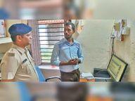 एसपी ऑफिस में खुला साइबर क्राइम व सोशल मीडिया यूनिट मुंगेर,Munger - Money Bhaskar