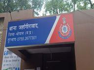 जहांगीराबाद में बकाया बिल वसूली करने पहुंची टीम के साथ घटना, पुलिस ने की FIR|भोपाल,Bhopal - Money Bhaskar